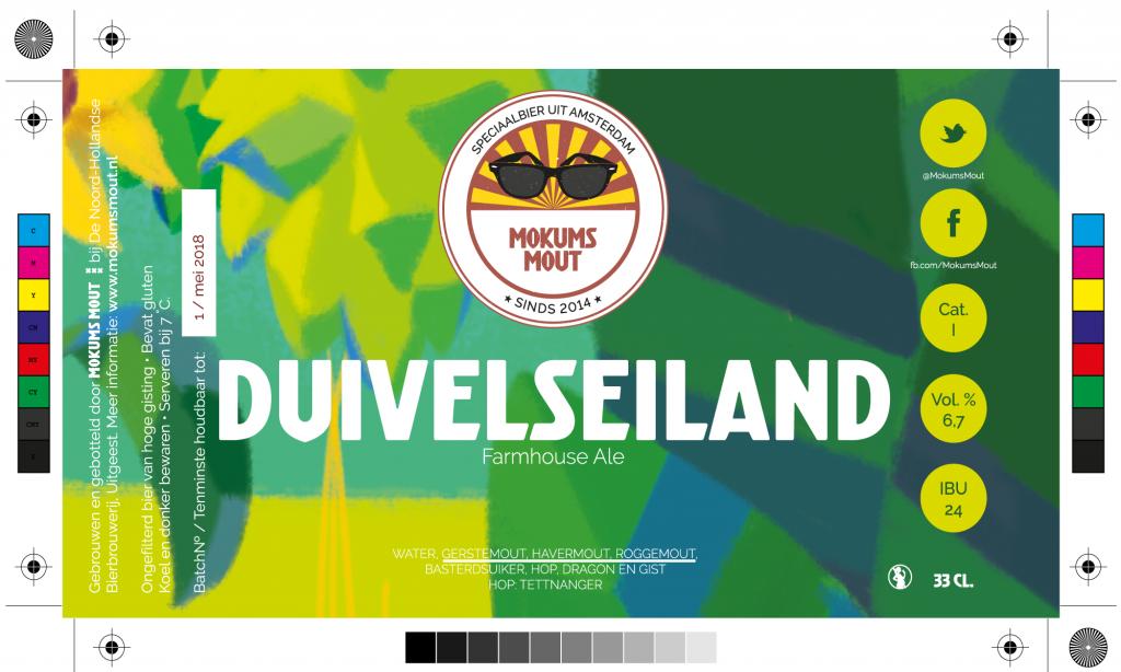 Website portfolio Mokums Mout speciaalbierbrouwerij